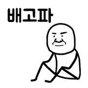 Download 건물주 키우기 : 김덕봉 시리즈1 4.4 Apk for android