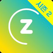 Download 짤(시즌2) - 정말 쓰기 쉬운 포인트 앱 21.9.02 Apk for android