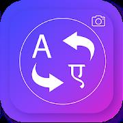 Download English to Hindi Translator 2.1.2 Apk for android