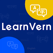 Download Free Online Courses & Tutorials + Certi LearnVern 1.35 Apk for android