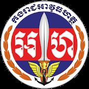 Download Gendarmerie Royal Khmer News 1.1 Apk for android