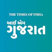 gujarati news & gujarat samachar - i am gujarat 4.4.0.8 apk