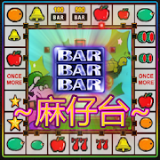 Download Little Mary: Slots, Casino, BAR 1.02 Apk for android