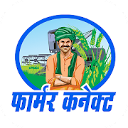 Download Pioneer Farmer Connect 7.0.3 Apk for android