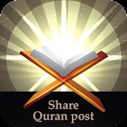 read al-quran free (share quran post) 2.0.6 apk
