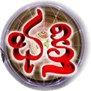 telugu bhakti app 1.1 apk