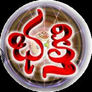 Download Telugu Bhakti App 1.1 Apk for android